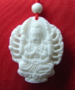 Feng Shui Import White Jade Gemstone Kwan Yin Necklace - 1521