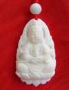Feng Shui Import White Jade Gemstone Kwan Yin Necklace - 1523