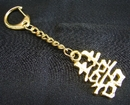 Feng Shui Import Double Happiness Keychains - 2038