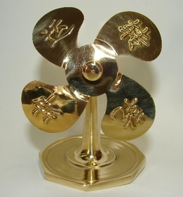 Feng Shui Import Good Fortune Fan - 2133