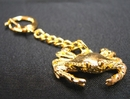 Feng Shui Import - Crab Key Chain (2357)