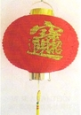 Feng Shui Import Chinese Red Lanterns - 2607