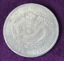 Feng Shui Import Silver Coins - 3209