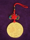 Feng Shui Import Chinese Horoscope Ally Amulet for Ox, Snake and Rooster - 3211