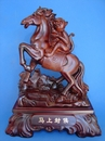 Feng Shui Import Big Horse Statue Carrying Monkey for Promotion - 4090