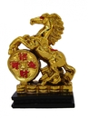 Feng Shui Import Golden Horse Statue Stepping on Money Coin - 4263