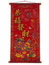 Feng Shui Import 4777 Bringing Wealth Red Scroll with Lion