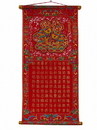 Feng Shui Import 4778 Good Luck Red Scroll
