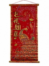Feng Shui Import 4780 Bringing Wealth Red Scroll with Peacock