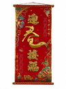 Feng Shui Import 4782 Bringing Wealth Red Scroll with Golden Fish