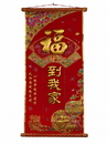 Feng Shui Import 4783 Bringing Wealth Red Scroll with Golden Fish with Wu Luo