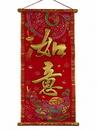 Feng Shui Import 4785 Bringing Wealth Red Scroll with Gold Ingot - Ru Yi