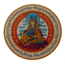 Feng Shui Import 4789 Guru Rinpoche Window Sticker