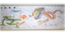 Feng Shui Import Horizontal Dragon Scroll Picture - 930