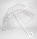Elite Rain Premium Fiberglass Bubble Umbrella