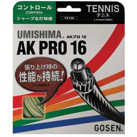 Gosen TS706 Super Tec AK Pro