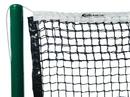 Gamma CSTN Super Tuff Tennis Net