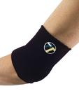 Pro-Tec E003 Elbow Sleeve
