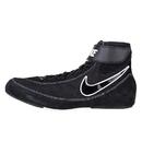 Nike Speedsweep VII Wrestling Shoes - 36668300