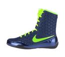 Nike KO Boxing Shoes, Navy Blue/Electric Green - 839421-413