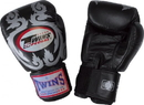 Twins Boxing Gloves Silver Flourish