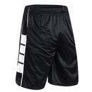 TopTie Men's Basketball Shorts with Side Pockets, Training Shorts, Active Shorts, Running Shorts