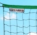 Gared ODVBNET Outdoor Volleyball Net, 32' X 3', 2 MM Polyethylene