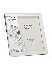 Godinger 028199070369 Jewish Wedding Frame 5X7, Price/each