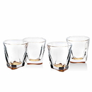 (4 Pcs @ $56 Pcs) Godinger 99212 Brookdale Amber Set Of 4 9 OZ Double Old Fashioned Glasses - CESKA