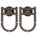Rushmore Short Bracket Kit BRONZ
