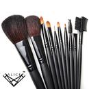 ALICE Makeup 10pcs. Professional Brush Set With Nylon Pouch  - Black
