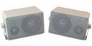 IEC ACC70601 2 x 25 Watt(rms) Indoor/Outdoor Speakers White