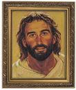 Christian Brands 79-504 Hook: Head of Christ
