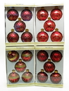 IWGAC 0197-15175 Glass Ball Ornament 5pc Set Burgundy with DiamondNet Design 4 Asst Sets Price EACH
