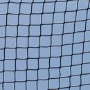 Jaypro Big League Portable Batting Cage Net