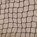 Jaypro Line Drive Batting Cage Net