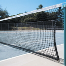 Jaypro Collegiate Model Tennis Net