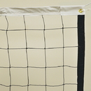 Jaypro Recreational Volleyball Net W/Steel Cable
