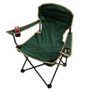 Folding Chair W/ Arm Rest & Can Holder