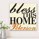 JDS CA0023 Blessing of the Home Family Canvas Print