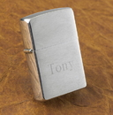 JDS Brushed Chrome Zippo Lighter