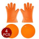 Aspire 4PCS -- 2 Pcs Heat Resistant Cooking Oven Gloves & 2 Pcs Silicone Hot Pads