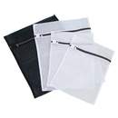 Aspire Mesh Laundry Bags Premium Quality Mesh Durable Wash Bag, Set of 4