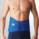 LP 773 SACRO LUMBAR SUPPORT (Available in Black color only)