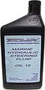 Uflex UFLEX HYDRAULIC OIL, QT OIL 15 (Image for Reference)
