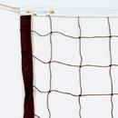 White Line Equipment Sport Volleyball Net