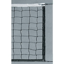 White Line Equipment Recreation Volleyball Net