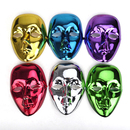 Plastic Gilding Mask, Drama Party Face Masks, Assorted Colors