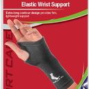 Mueller 76058 Elastic Wrist Support Black Reg