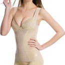 Muka Open-Bust Camisole Tank Top Compression Shapewear Wear Your Own Bra